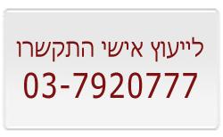 037920777